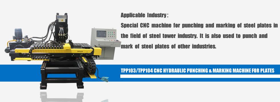 cnc h beam drilling,beam cutting,plate shearing machine